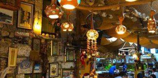 Nazik Ana Restaurant